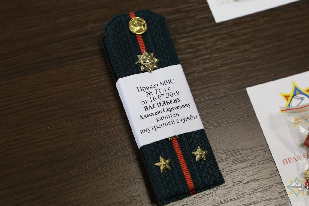 голосовое поздравление с капитанским званием игровая форма занятия